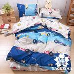 原價1680↘【日本濱川佐櫻-越野賽車】台灣製單人三件式精梳棉兩用被床包組