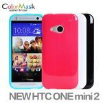 HTC One mini2 (M8 mini) �G�R���m�n��O�@��(��)