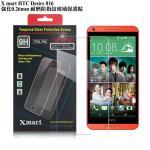 X_mart HTC Desire 816 �j��0.26mm�@�i��������O�@�K