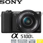 SONY A5100 ILCE-5100L 數位微單相機(公司貨)(黑)