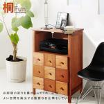 原售5980元↘【潮傢俬】【桐趣】木自慢5抽實木事務收納櫃