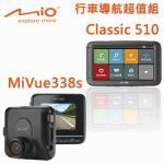 MIO Classic 510�n��+MiVue338s G-Sensor �樮�ɯ�W�Ȳ�