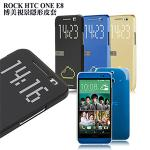 ROCK HTC ONE E8 �լ�����Υ֮M(��)