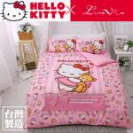 Luna Vita ��H�x�W�s�y HELLO KITTY �ɥ]�|��� -�ڷR�¦N��-��H5��