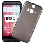 KooPin HTC Butterfly 2 /蝴蝶2 /B810x 專用清水套(透明黑)