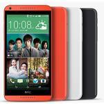 HTC Desire 816 dual D816d ��d���� GSM+CDMA+WCDMA(���)