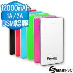 Smart 3C �j�e�q12000mAh��Y�E�X����ʹq��(�T�P�q��)(�զ�)