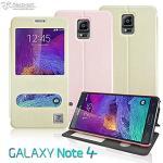 Metal-Slim Samsung Galaxy Note 4專屬APP智能開窗站立皮套(金)