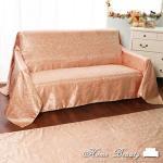原售2680元↘【HomeBeauty】負離子萬用沙發罩-三人座(健康棕)
