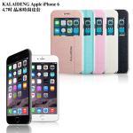 KALAIDENG Apple iPhone 6 4.7�T���B�ɩ|�֮M(��)