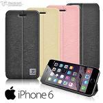 Metal-Slim Apple iPhone 6/6S (4.7)四折站立設計皮套(黑)