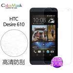 HTC Desire 610 ���M����O�@�K 2�J��