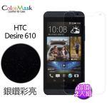 HTC Desire 610 ���p�m�G�O�@�K2�J��