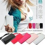 KooPin HTC Butterfly 2 /蝴蝶2 隱磁系列 手提式菱格包(時尚黑)