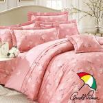 限時下殺↘【Arnold Palmer雨傘】綴花紛紛-精梳純棉床罩雙人加大七件組