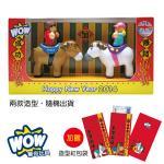 �^��iWOW Toys ��_����j���W���\��_§�� - 2014�~���q�~