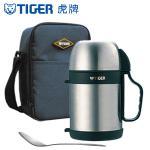 【TIGER虎牌】700cc不鏽鋼燜燒罐(MCW-P071_e)