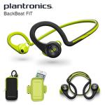 Plantronics BackBeat FIT 運動無線藍牙耳機(電光藍)