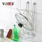 【生活采家】台灣製#304不鏽鋼廚房壁掛鍋蓋架(附集水盤)#27029