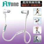 FLYone BT-01 �ϧl��-�ŪL�u�B�ʫ��վ�(��)