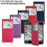 CB HTC Butterfly X920D ����ϤO���[�֮M(�P���)