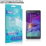 X_mart 三星 GALAXY Note 4強化0.26mm耐磨防指紋玻璃保護貼