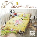 Luna Vita X SNOOPY 雙人 100%純棉 史奴比 鋪棉兩用被床包組-繽紛時光