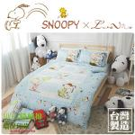 Luna Vita X SNOOPY 雙人 100%純棉 史奴比 鋪棉兩用被床包組-幸福擁抱