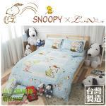 Luna Vita X SNOOPY 加大雙人 100%純棉 史奴比 鋪棉兩用被床包組-幸福擁抱