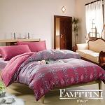 原售2680元↘【梵蒂尼Famttini-微愛拂波】雙人四件式頂級純正天絲兩用被床包組