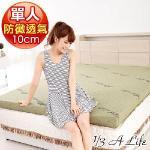 1/3 A LIFE ����ܵ�-10cm���z��O�Чɹ�(�ɯŴ�)��H3��