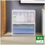原售750元↘【悠生活】『簡約樂活』20L單抽式 整理箱(二入/ 組)
