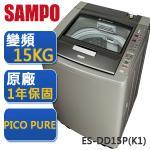�iSAMPO�n�_�jPICO PURE���W�n��15����~���(ES-DD15P(K1))�e�w��+�n§