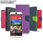 �x�W�s�yFOCUSS HTC Desire EYE ������f��[��½�֮M(�ź�)