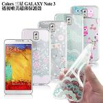 Colors �T�P NOTE3 / NOTE 3 �z��߬�W���O�@��(��������)