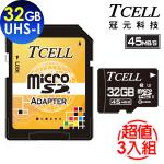 TCELL�a�� MicroSDHC UHS-I 32GB 45MB/s Class10 (3�J��)