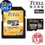 TCELL�a�� MicroSDHC UHS-I 32GB 45MB/s Class10 (5�J��)