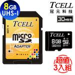 TCELL�a�� MicroSDHC UHS-I 8GB 30MB/s Class10 (3�J��)