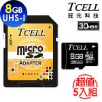 TCELL�a�� MicroSDHC UHS-I 8GB 30MB/s Class10 (5�J��)