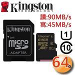 Kingston ���h�y 64GB 90MB/s UHS-I microSDXC c10 ���t�d