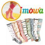 �iimowa�j�嶮��У����_8��@��(15-19cm)