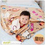 原售790元↘eyah【俏皮天使熊-咖啡】頂級超舒柔雙面雪貂絨童毯/嬰幼兒毯