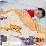 原售790元↘eyah【 趣味家族】頂級超舒柔雙面雪貂絨童毯/嬰幼兒毯