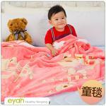 原售790元↘eyah【口哨小熊-粉】頂級超舒柔雙面雪貂絨童毯/嬰幼兒毯