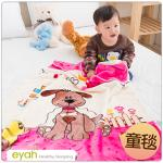 原售790元↘eyah【狗狗樂園】頂級超舒柔雙面雪貂絨童毯/嬰幼兒毯