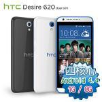 HTC Desire 620 Dual SIM �|��5�T4G��d���z��(²�t)����HTC���O��(��)