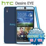 HTC Desire EYE �|�֤�5.2�T4G LTE���W���z�����عq���M���ա�(�����)