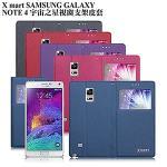 X_mart Samsung Galaxy Note 4 �t�z���P���[�֮M(�i�H��)