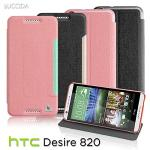 LUCCIDA HTC Desire 820 �W��������κϧl���d�ߦ��֮M(��)