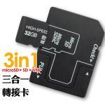 �iMCK�j3in1 �h�\�� �T�X�@��d(microSD �� SD�j�d �� �H����)